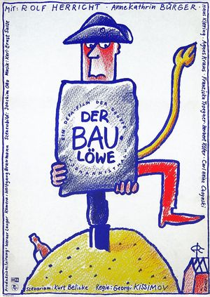 csm_BAULOE_Plakat_Copyright_DEFA_Stiftung_Mond_1b80ed390c